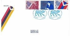 Republic of Mountainous Karabakh, FDC, RARE, NO TAX