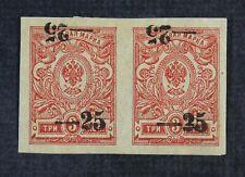 CKStamps: South Russia Stamps Collection Scott#8 Mint H OG Overprint Error