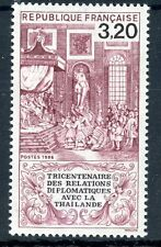 STAMP / TIMBRE FRANCE NEUF ** N° 2393 FRANCE THAILANDE