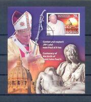 RUMANIEN  BLOCK    2020 CENTENARY OF THE BIRTH POPE PAUL II  GESTEMPELT