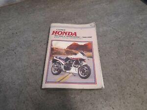 Honda VF 750 F Interceptor - Clymer Owners Workshop Repair Manual Book 700-1000