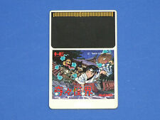NEC PC-Engine Hu-Card KIKI KAIKAI KIKIKAIKAI pocky & rocky Card Only