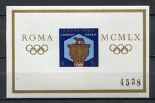 35449) COSTA RICA 1960 MNH** Olympic G. Rome S/S Imperf.