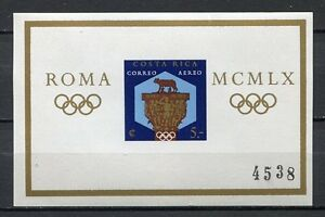 35449) Costa Rica 1960 MNH Olympic G. Rome S/S Imperf