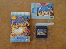 Game Gear Aladdin Box Manual Card Complete