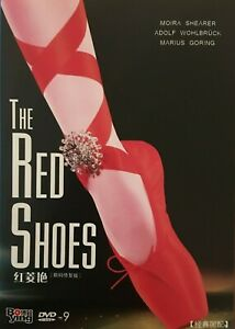 The Red Shoes (1948) - Anton Walbrook & Esmond Knight (Region All)