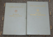 Skagerrak Strait Marine Navigation Sailing Directions Pilot Book Russian 1985