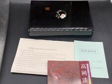More details for vintage / antique signed lacquer ware jewelry jewellery box with paperwork