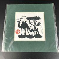 "Camels Landscape 8.25 x 5.25"" Paper Cut Mongolia Matted Purple Signed"