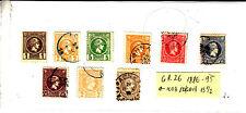 GRECE,Ελληνικά γραμματόσημα,Greek stamps,vieux timbres 1886-1895  lot Gr26