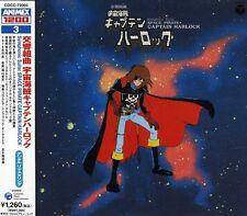 Various Artists - Symphony Uchukaizoku Captain Herlock [New CD] Japan - Import