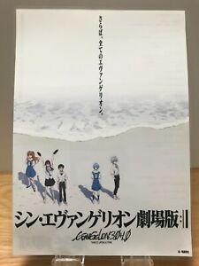 Evangelion Anime Small Movie Chirashi / Flyer / Poster Japan