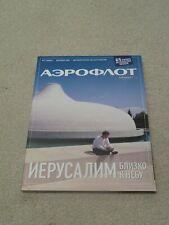 Aeroflot Inflight Magazine  November 2008 =