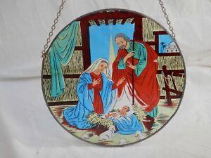 "Stain Glass Style Nativity Holy Family in Manger Christmas Window Suncatcher 8½"""