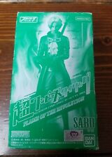 Super One Piece Styling Flame of the Revolution Sabo Limited Banpresto HM161
