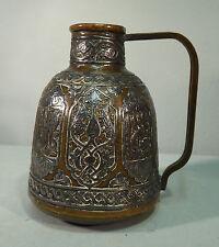 Islamique Laiton Antique carafe argent cuivre Overlay Caire Ware Damas Persan