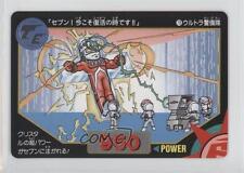 1993 Bandai Ultraman Ultra #78 Gaming Card 0f8