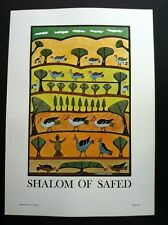 Shalom Of Safed - Birds Of Paradise 1974 Poster Modern Art Poster