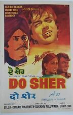 OLD BOLLYWOOD PUNJABI MOVIE POSTER- DO SHER/ DHARMENDRA /SIZE-20X30 INCH