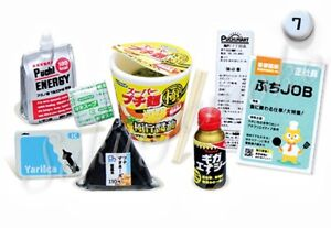 """RE-MENT Petit Sample Series Convenience Store - No.7 Energy Drink """"NEW"""""""