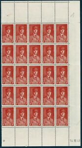 FRANCE 1941 PÉTAIN 1F   FEUILLE  n° 472 Neuf ★★ luxe / MNH