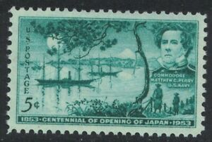 Scott 1021- Japan Centennial, Perry at Tokyo Bay- MNH 5c 1953- unused mint stamp