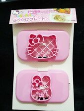 Hello Kitty Cathy 2x Sushi Rice Ball Decoration and Stamps for Bento SANRIO K07