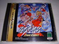 (Used) Sega Saturn Sonic Council [Japan Import]、