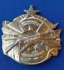 Medal Order of Bravery, numbered  37076, Yugoslavia SFRJ, TITO, Rarre !