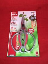 SENKICHI SGP-5NS Japanese Shears Scissors Bonsai Ikebana Hasami JAPAN
