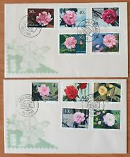 1979 China flowers stamps FDC