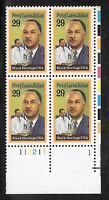Sc # 2746 ~ Plate # Block ~ 29 cent Percy Lavon Julian Issue (cg9)