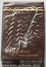 FIREARMS Deck 54 Ukrainian GIFT Playing Cards Ukraine 2009 DELUXE GUN HANDGUN