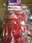 Tamiya 95411 Mini 4WD FM-A Chassis Set RED Limited Edition