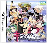 "DS ""Kimi no Yuusha"" Japan Import Game Japanese"