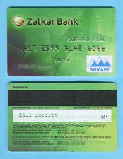 KYRGYZSTAN: Expired PENSION card debit of ZALKAR BANK chip exp 2014 ELCART RARE