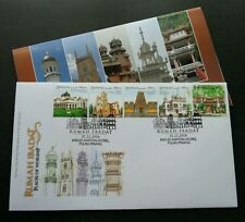 Malaysia Places Of Worship 2016 Mosque Islamic Temple (special postmark FDC)