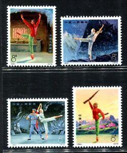China 1973 Revolutionary Modern Ballet MNH OG XF Complete