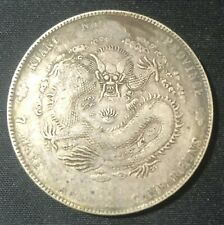 Chinese Silver Coin from Japanese local antique market 4S-16 26.7g