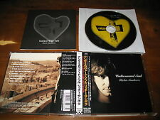 Richie Sambora / Undiscovered Soul JAPAN+1 Bon Jovi ORG!!!!! *C