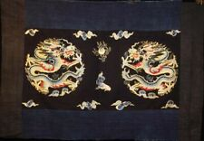 Chinese Old Hand Dragons Embroidery