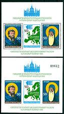 1985 Saints Cyril,Methodius,Byzantine Greeks,Cyrillic Alphabet,Bulgaria,158,MNH