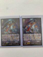 Chronojet Dragon 2x Vanguard Cardfight