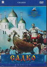 DVD russian SADKO САДКО russische Märchen Engish Subtitles RUSCICO
