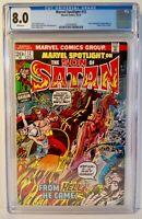 Marvel Spotlight Son of Satan 12 1973 CGC 8.0 Origin Son of Satan Herb Trimpe