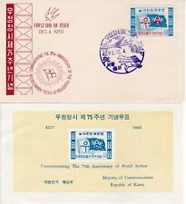 Postal History, Korea,1959, FDC 75th Anniversary Korean Postal Service
