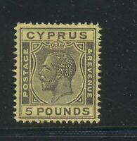 NO SHIPPING TO USA: Stamp Cyprus 5 pounds, REPLICA, mint NO GUM!!!, 499
