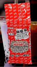 Black BOBA Tapioca Pearls Bubble Tea Ready in 5 Minutes 2.2 lbs. E-FA Brand