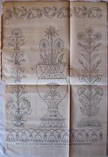 1882-Egyptian Embroidery Design-Portiere Decoration- Antique Vtg Large Art Print