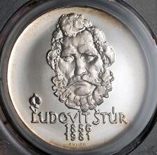 1981, Czechoslovakia. Proof 500 Korun Coin. Only 1,586 Struck! PCGS PR-67 DCAM!